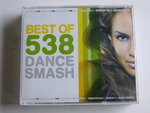 Best of 538 Dance Smash (5 CD)