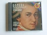 Mozart - Symphonie Concertante / Rampal