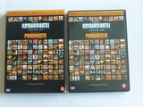 Koyaanisqatsi + Powaqqatsi (2 DVD)