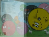 Barbapapa - Deel 6 / Kerst met Barbapapa (DVD)