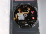 Bruce Lee - Way of the Dragon (DVD) remastered