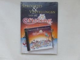 Sprookjes en Vertellingen van de Efteling (boek + CD) Nieuw