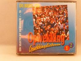 Opwekkingsliederen 1/2 - Een selectie uit de nummers 1-70 (2 CD)
