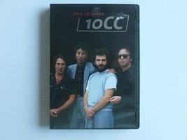 10 CC - Live in Japan (DVD)