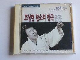 Cho Sang Hyun Pansori / Chún hyangka 3 Korean Traditional Music