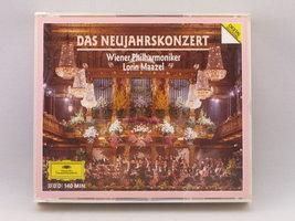 Das Neujahrskonzert - Wiener Philharmoniker (2 CD)