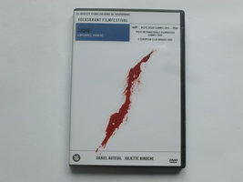 Caché - Michael Haneke (DVD)