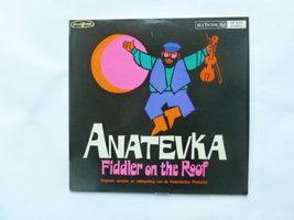 Anatevka / Fiddler on the Roof (LP) nederlands