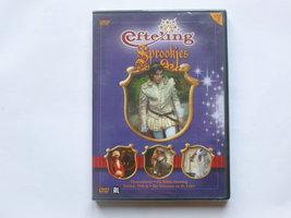 De Efteling - Sprookjes Deel 2 (nieuw)