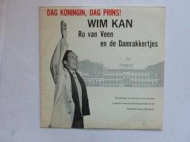 Wim Kan - Dag Koningin, Dag Prins! (LP)