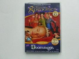 Doornroosje met K3 (CD + DVD)