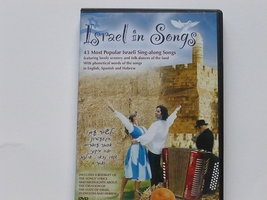 Israels in Songs (DVD)