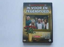 In voor en Tegenspoed - Seizoen 2 (3 DVD)