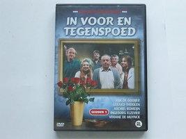 In voor en Tegenspoed - Seizoen 1 (3 DVD)