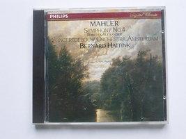 Gustav Mahler - Symphony no 4 / Bernard Haitink