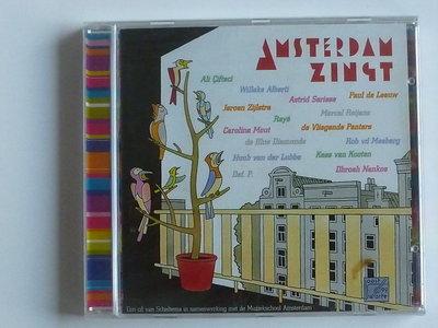 Amsterdam zingt (nieuw)