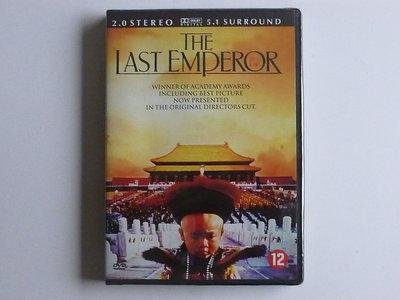 The Last Emperor (DVD) Nieuw