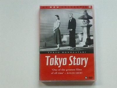 Tokyo Story (Yasujiro Ozu) DVD