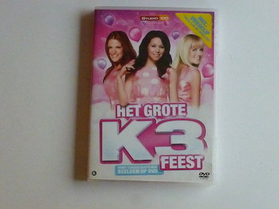 K3 - Het grote K3 Feest