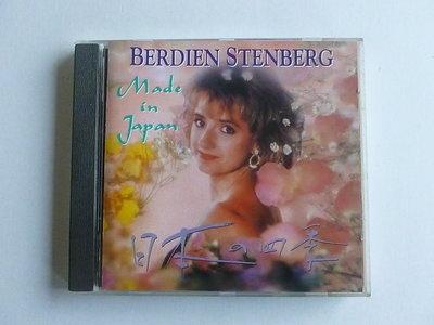 Berdien Stenberg - Made in Japan