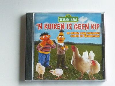 Sesamstraat - 'n Kuiken is geen kip