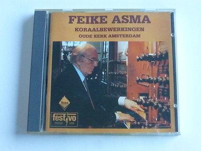 Feike Asma - Koraalbewerkingen Oude Kerk Amsterdam