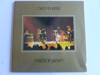 Deep Purple - Made in Japan (2 LP)