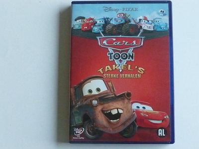 Cars - Toon Takel's Sterke verhalen (DVD)