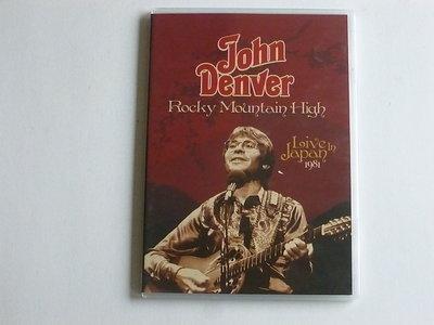 John Denver - Rocky Mountain High / Live in Japan (DVD)