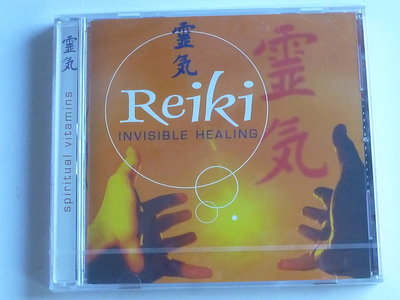 Reiki - Invisible Healing (nieuw)