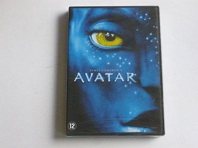 Avatar (DVD) Nieuw