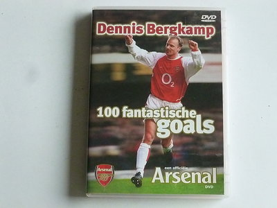 Dennis Bergkamp - 100 Fantastische Goals (DVD)