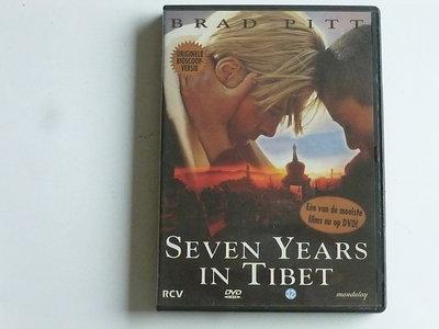 Seven Years in Tibet (DVD)