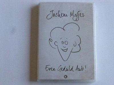 Jochem Myjer - Even Geduld A.U.B. (DVD) Nieuw