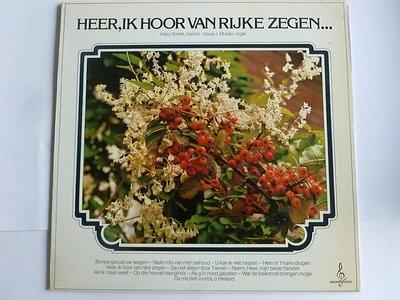 Heer, ik hoor van rijke zegen... Harry Smink / Klaas J. Mulder (LP)
