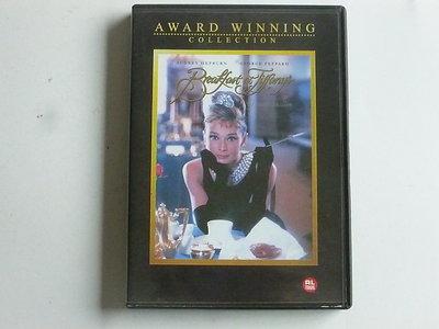 Breakfast at Tiffany's - Audrey Hepburn (DVD)