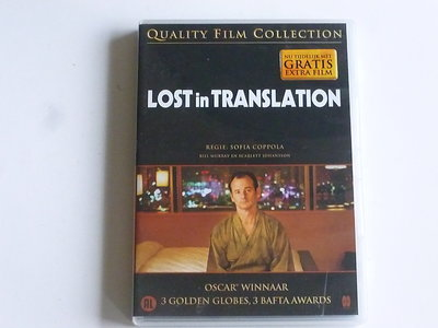 Lost in Translation + My Life without me (2 DVD)