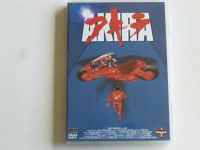 Akira (DVD)