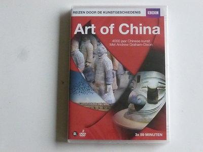 Art of China BBC ( 2 DVD) Nieuw