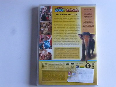 ZOOP in India (DVD)