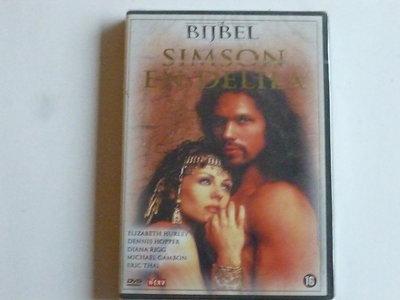 De Bijbel - Simson en Delila (DVD) Nieuw