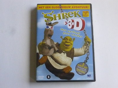 Shrek (2 DVD +3 D) Nieuw