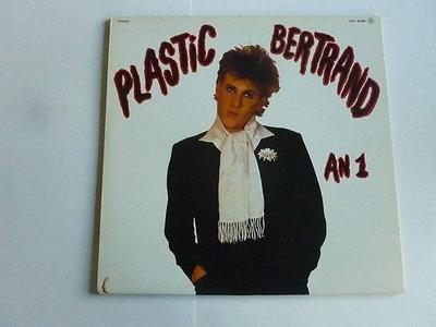 Plastic Bertrand - An 1 (LP)