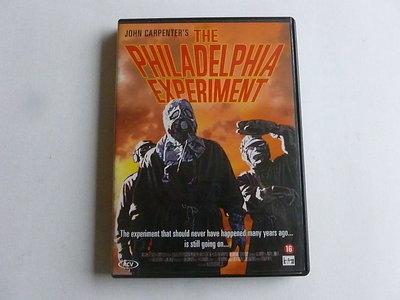 John Carpenter's The Philadelphia Experiment (DVD)