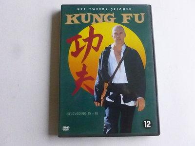 Kung Fu - Het Tweede Seizoen afl 13-18 (DVD)