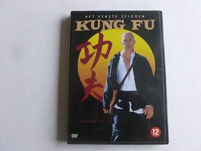 Kung Fu - Het eerste Seizoen afl. 4-9 (DVD)