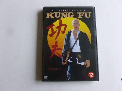Kung Fu - Het Eerste Seizoen afl. 10-15 (DVD)
