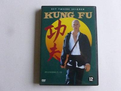 Kung Fu - Het Tweede Seizoen afl. 7-12 (DVD)