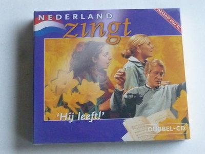 Nederland zingt - Hij leeft! (2 CD) Nieuw