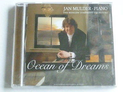 Jan Mulder - Ocean of Dreams / The Moscow Symphony Orchestra (nieuw)